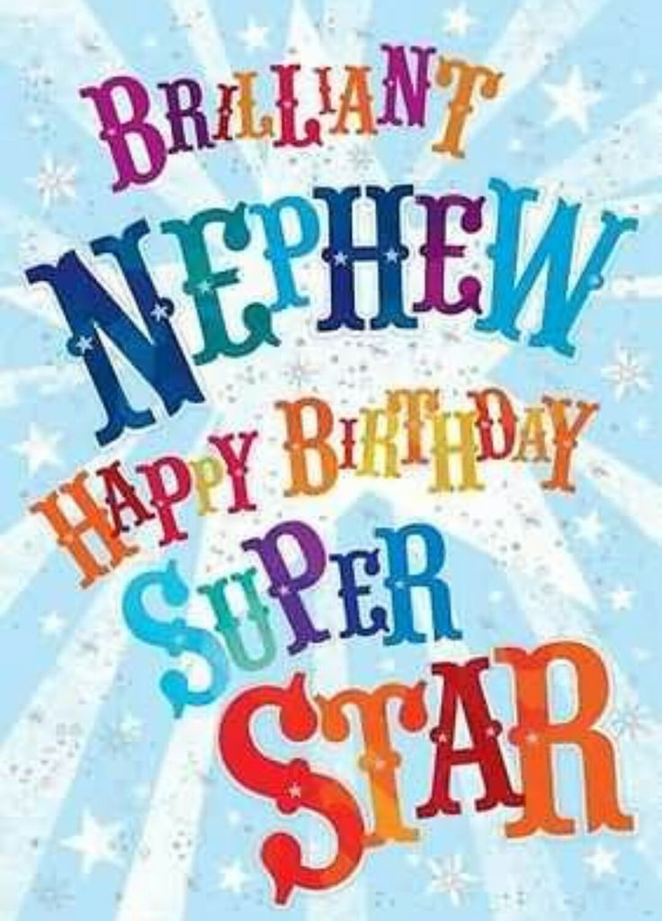 Birthday Quotes Brilliant NephewHappy Super Star