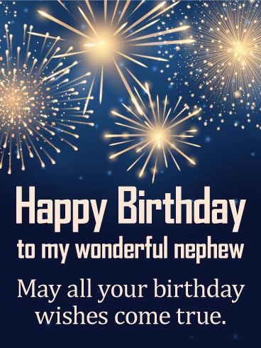 Birthday Quotes : May Your Wishes Come True - Birthday ...