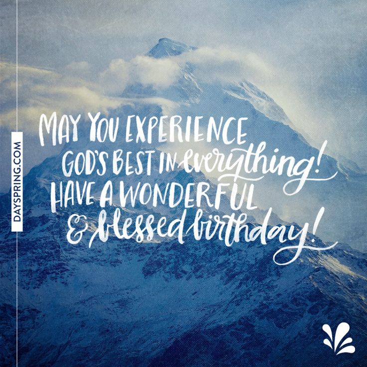 Birthday Quotes Description ECard Studio