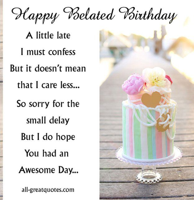 Birthday Quotes Free Cards On Facebook