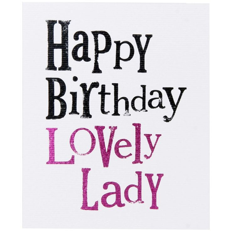 Birthday Quotes Happy Birthday Beautiful Lady Quotes Quotesgram Askbirthday Com You Number One Source For Beautiful Collection Of Best Happy Birthday Wishes With Lovely Special Funny Good Amazing And Free