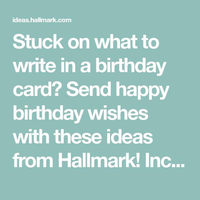 Awesome Birthday Quotes Stuck On What To Write In A Birthday Card Send Personalised Birthday Cards Rectzonderlifede