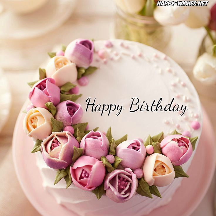 Birthday Quotes Description 21 Beautiful Cakes Images Happy Wishes