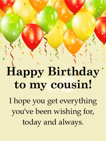 Birthday Quotes Bright Balloon Card For Cousin