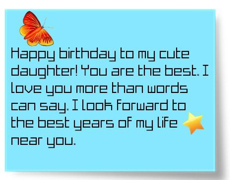 Happy Birthday Wiches Mother Daughter Love Quotes For Birthday