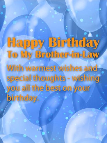 Happy Birthday Brother Blue Birthday Balloon Card For Brother In
