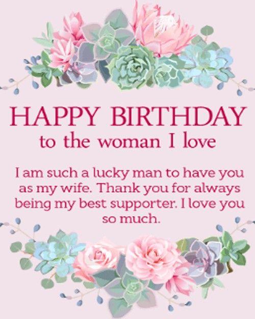 Brilliant Happy Birthday Brother Happy Birthday My Girlfriend Love Personalised Birthday Cards Xaembasilily Jamesorg