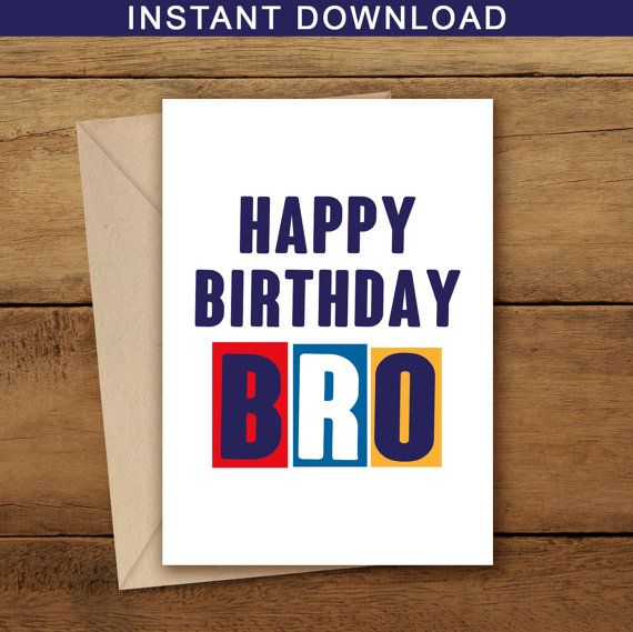 graphic about Printable Man Card identify Content Birthday Brother : Printable Brother Birthday Card