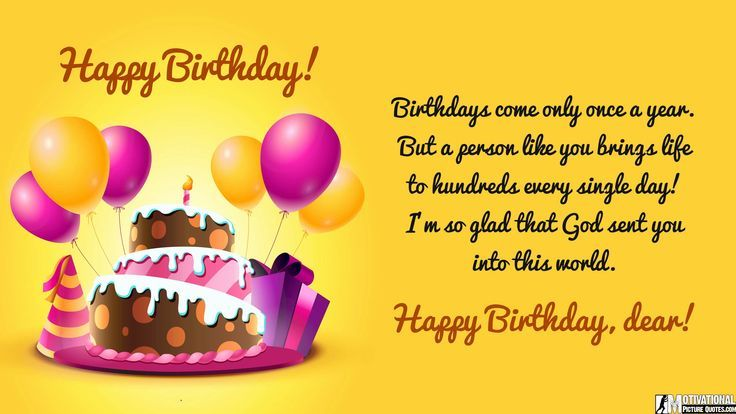 Happy Birthday Brother Happy Birthday Brother Birthday Quotes For
