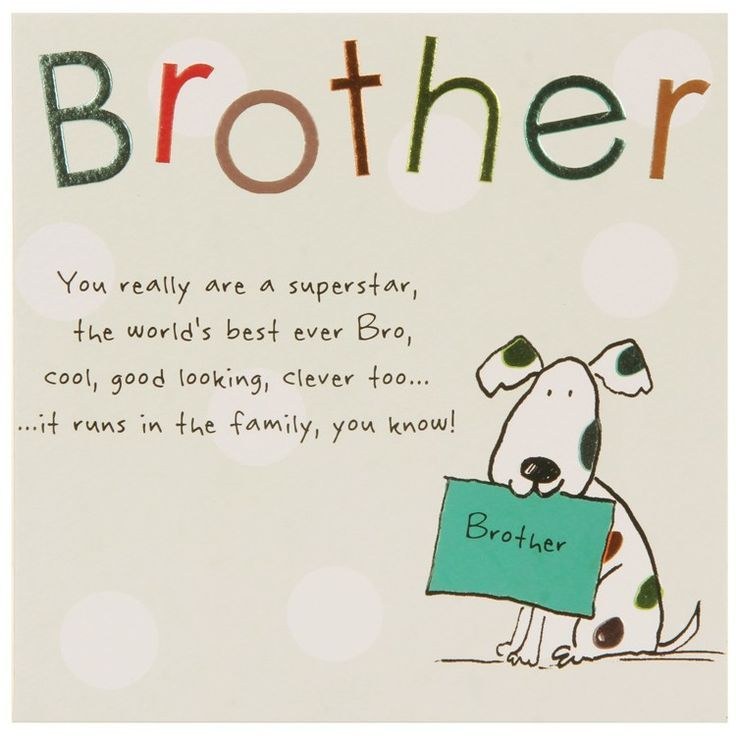 Description Happy Birthday Brother Cards